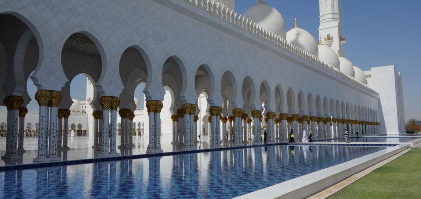 Detailansicht der Scheich-Zayid-Moschee
